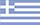 Görög