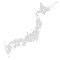 Japán nyelvtanfolyam